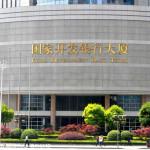 Los mayores bancos chinos se interesan en financiar los grandes proyectos mineros argentinos